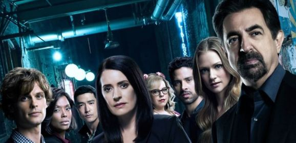 Criminal Minds: ultima stagione